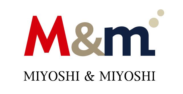【東京都港区】三好内外国特許事務所◆プロフェッショナル求む◆ のイメージ