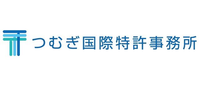 【東京都渋谷区】 つむぎ国際特許事務所 ★ 企業と社員を支える充実支援体制 ★ のイメージ