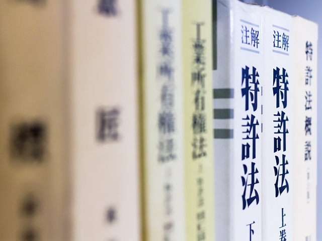 【大阪府大阪市】山本特許法律事務所  のイメージ